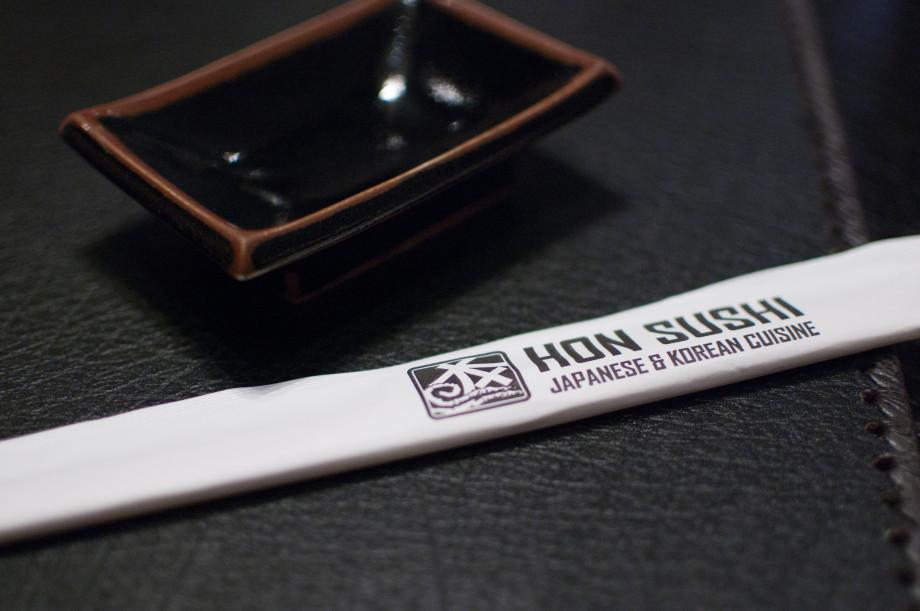 Hon Sushi : Korean and Japanese Cuisine, 20110519 NIKON D40 8030 920x611