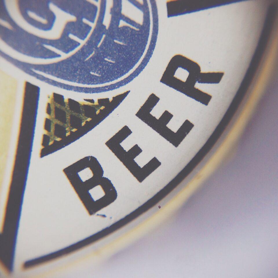 Beer, wpid 52cdede9317425.34285201 960x960